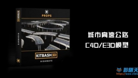 高速公路C4D/E3D模型 Kitbash3d – Props: Highways