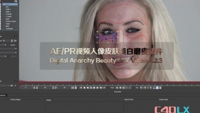 AE/PR视频人像皮肤美白磨皮插件Digital Anarchy Beauty Box Video 4.2.3 Adobe Win破解版